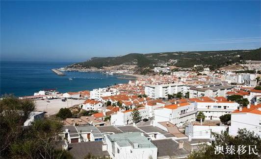 葡萄牙购房移民政策、条件及优势详解!