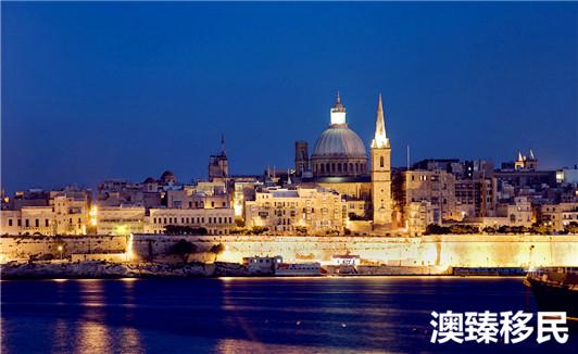 投资移民马耳他受欢迎,马耳他移民常见问题解答!