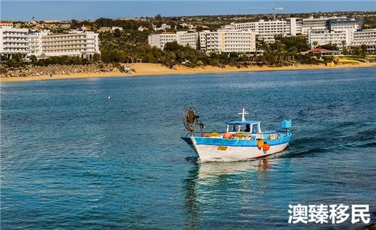 塞浦路斯移民利好消息斯经济实现持续增长123.jpg