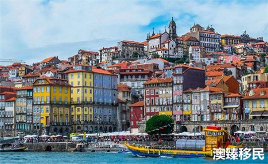葡萄牙移民条件变化新政策让你省上15万欧元123.jpg
