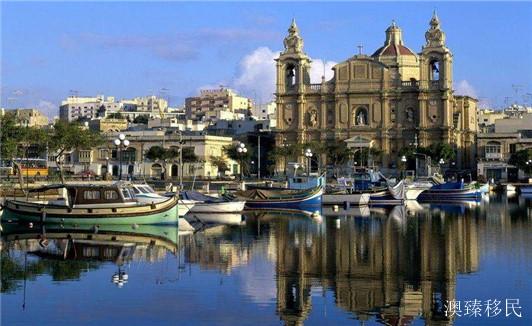 马耳他国债投资移民条件.jpg