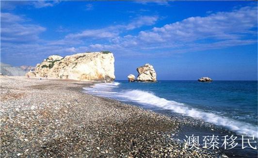 塞浦路斯投资移民的条件及政策.jpg