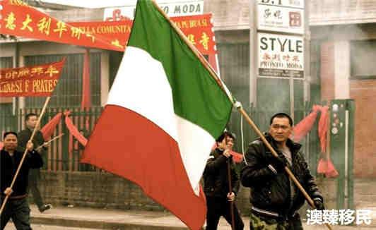 移民意大利的浙江人如何纵横罗马米兰生活圈?