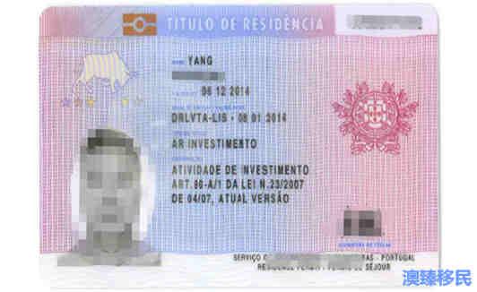 改变了对葡萄牙移民的想法 (6).jpg