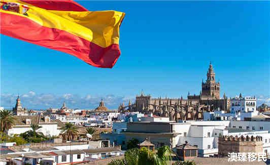 西班牙买房移民 (3).jpg