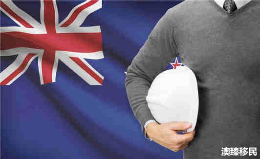 新西兰技术移民之工程师职业 (1).jpg