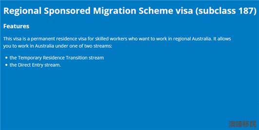 2018澳洲雇主担保移民偏远地区187签证 (2).jpg
