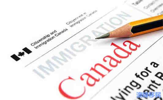 移民加拿大需要多少钱 (2).jpg