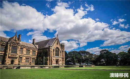 去澳洲留学就能移民澳洲了 (3).jpg