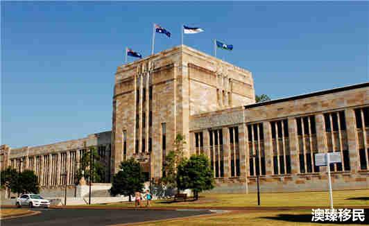 去澳洲留学就能移民澳洲了 (4).jpg
