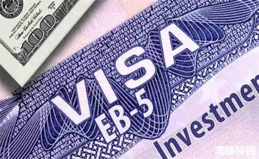2018美国投资移民EB-5 (2).jpg
