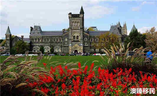 加拿大教育受移民热衷的原因 (3).JPG