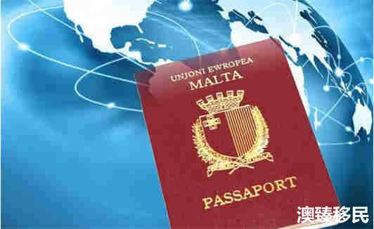 马耳他移民是个坑专业驳斥移民政策的污蔑 (1).jpg