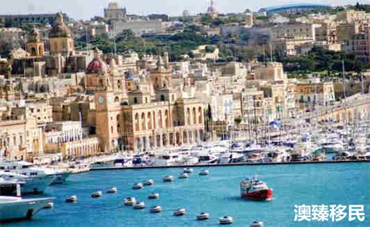 马耳他移民是个坑专业驳斥移民政策的污蔑 (4).jpg