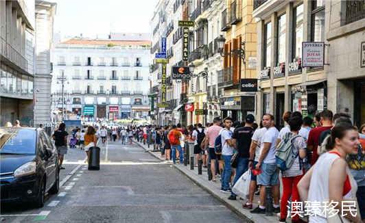 十年西班牙生活感悟:移民后需要做好这五点3.jpg