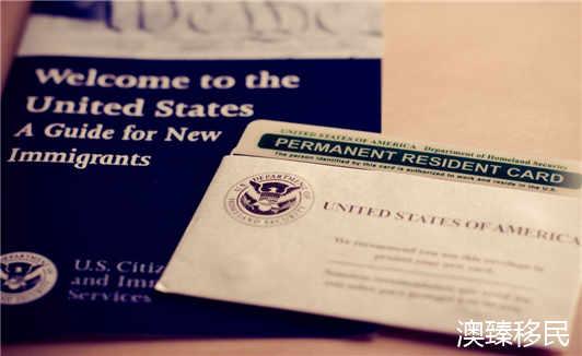 史上最全美国EB-5投资移民流程解析3.jpg