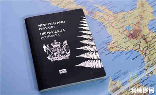 盘点新西兰境外移民方式三大低成本移民途径 (3).jpg