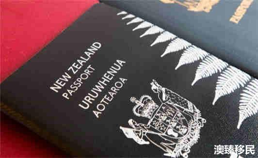 新西兰绿卡技术移民成功的四大关键点 (2).jpg