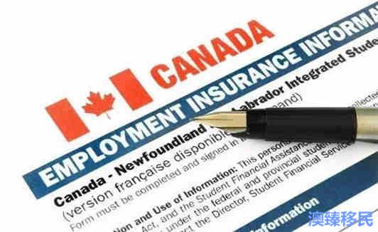 加拿大移民福利大盘点 (1).jpg