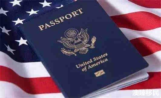 美国移民政策新动向 (1).jpg