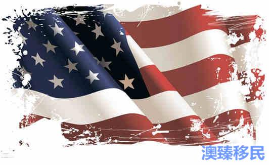 移民美国有什么条件?年龄、语言、移民监一个都不能少 (1).jpg