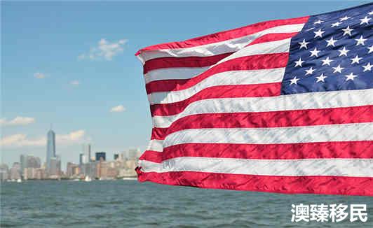 投资移民美国如何办理:三个基本步骤获取美国身份 (3).jpg