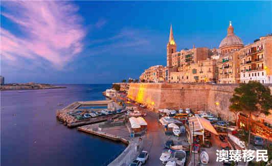 移民千万别去马耳他,小心生活发生翻天覆地的变化!