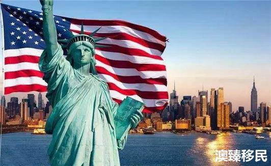 怎么移民美国最快2.png