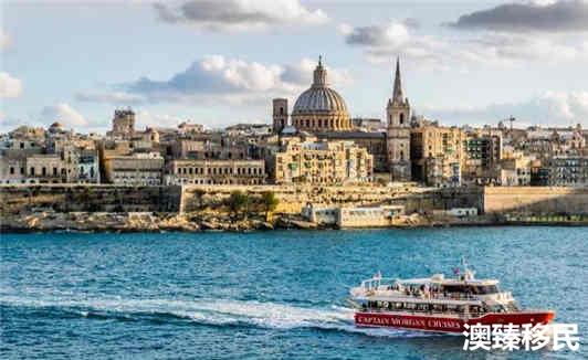 马耳他移民条件恐生变化,抓住当下政策宽松的机会!