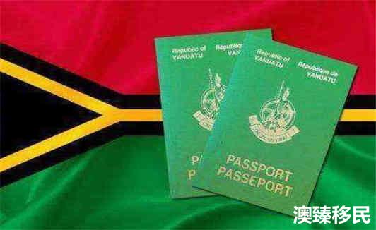 瓦努阿图护照到哪领取,你最关心的问题全帮你解答了