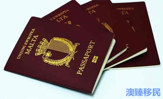 富人的通行证,超高性价比马耳他护照1.jpg