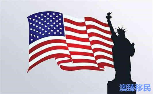 美国投资移民如何办理1.jpg
