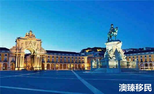 想移民去葡萄牙,先了解它的历史发展和文化习俗1.jpg