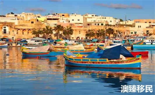 马耳他移民的好处究竟有哪些1.jpg
