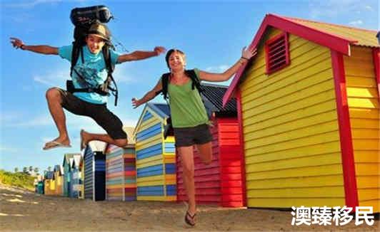 移民科普:新西兰教育完全解读1.jpg