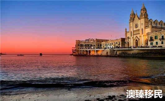 马耳他移民申请条件及优势介绍1.jpg