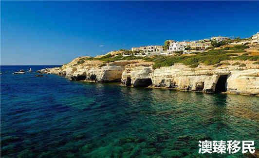 塞浦路斯永居项目政策全面解析,申请者要知道的都在这3.jpg