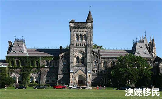 盘点加拿大最热门的六所学校 (4).jpg
