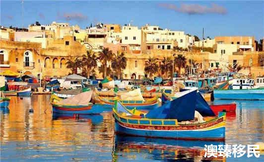 马耳他移民的优势和条件解析1.jpg