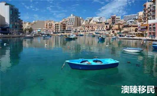 盘点政策简单的马耳他移民申请流程和注意事项2.jpg