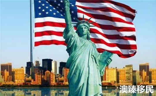 美国国家概况:三分钟带你看懂真实的美国!