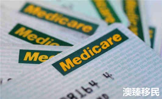 详解澳洲医疗体系:世界上最好用的Medicare卡到底有多好?.jpg