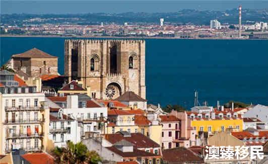 葡萄牙移民方式不止房产,诱人福利拿到手软