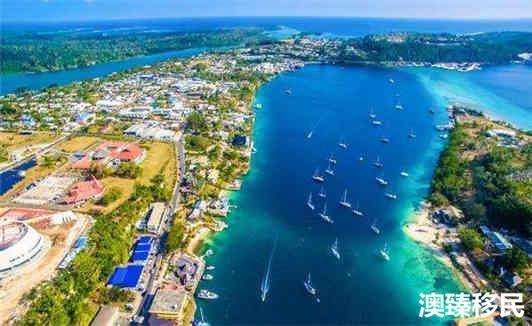 办理瓦努阿图护照移民,申请澳洲签证更便利!