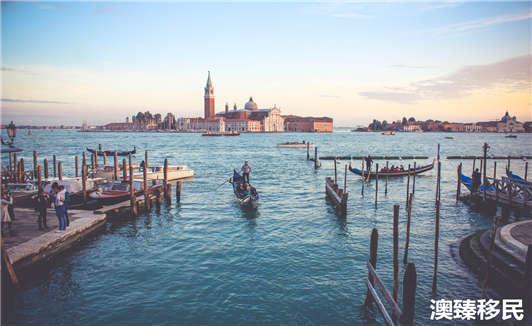 意大利可以移民吗?具体移民条件讲解