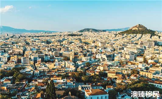 移民希腊在哪个城市生活比较好