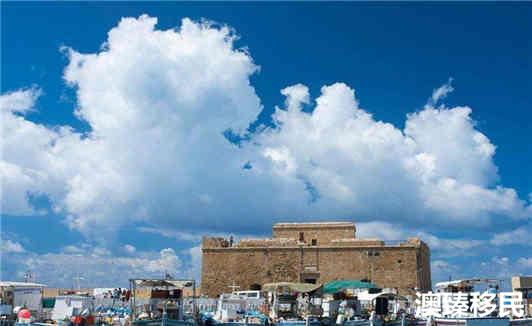 塞浦路斯买房移民费用1.jpg
