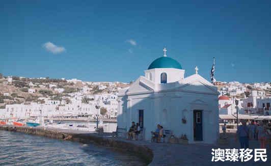 希腊买房移民新政策出台,不到200万就可以移民