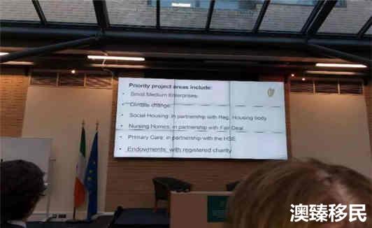 爱尔兰投资移民政策2019解读,这些重点千万不要忽略!
