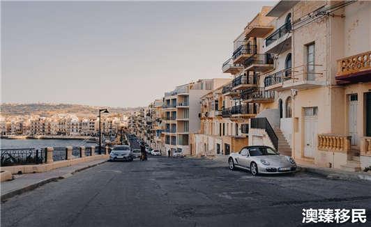 马耳他国债移民办理过程中,这些要点需谨记